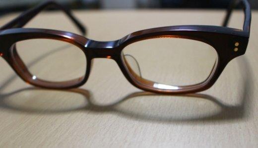 眼鏡の手入れ方法!必ずキレイになる『メガネのシャンプー』紹介