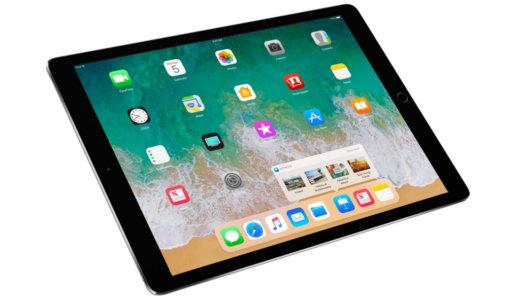 10.5インチiPad Pro発表 前モデル(9.7インチ)と比較