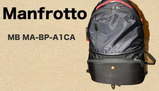 【レビュー】本格プロカメラバック マンフロットMB MA-BP-A1CA紹介