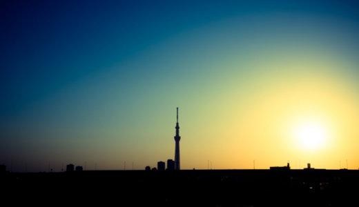 カメラ好き田舎モンが東京でやりたいこと6選!東京撮影にオススメスポットも!