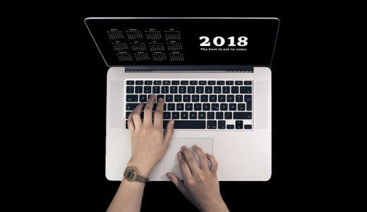 【2018最新版!】MacBookの選び方!必要なスペックと比較・おすすめはどれか!?