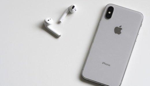 【2018】次期iPhone買うならどれ?新型の噂と期待することまとめ!