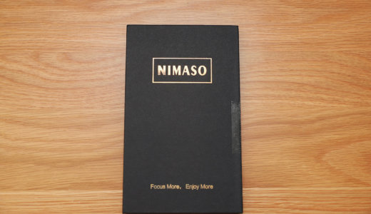 コスパ最強iPhone用ガラスフィルム「Nimaso」レビュー!大人気の理由が丸わかりの凄さとは
