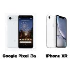 iPhoneの代わりになる?コスパ抜群スマホGoogle Pixel 3aを徹底比較【iPhoneXR/GooglePixel3a】