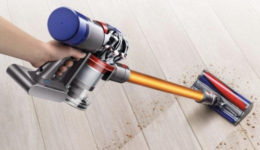 コードレス掃除機はダイソンがおすすめ!ダイソンを選ぶべき理由を紹介