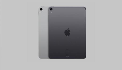 2019新型iPad(第7世代)の最新情報!遂にベゼルレスに?スペック・発売日まとめ
