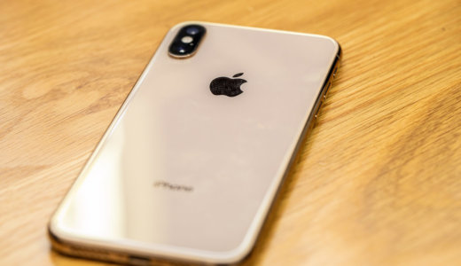 iPhoneXSレビュー!実際に使った評価・Maxとの違いを徹底紹介【iPhone XS】