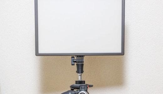 【レビュー!サンテックスリムライト LG-E268C】室内写真をワンアップできるおすすめ撮影用ライト
