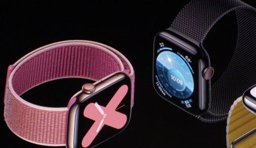 2020年最新!新型アップルウォッチ5の発売日・スペックまとめ!Series 3/4との違いを比較