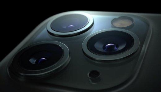 2019年新型iPhone 11 Pro登場!発売日・スペック・評価まとめ!最新モデルは買うべきか