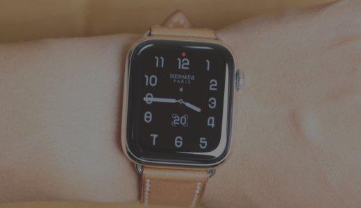 Apple Watch Series 5 レビュー!エルメスモデルの魅力とSeries 4との違い・使用した評価を紹介
