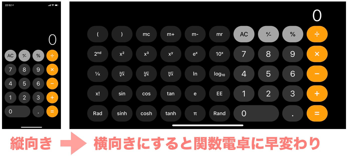 連 写 iphone