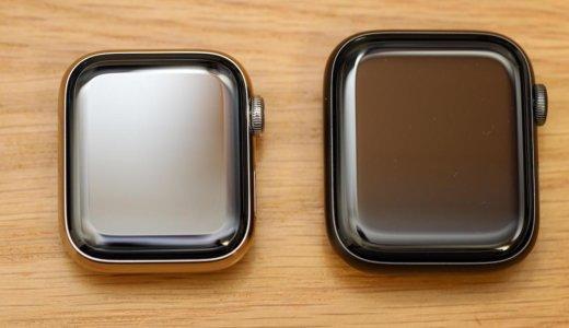 サイズで迷う方必見!Apple Watchは40mmと44mmどっちがおすすめ?両方使った感想と比較