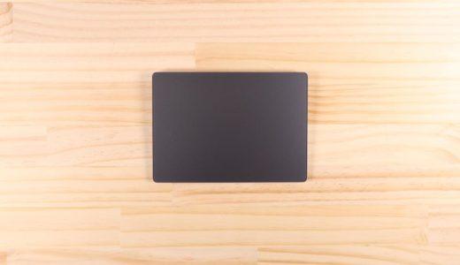 Magic Trackpad 2レビュー!デスクトップでもマウスが必要なくなる最強の操作性