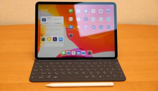 iPad Pro 11インチレビュー!2018年モデルを今更買った理由と使った感想・評価