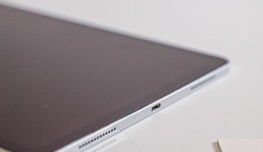 Nimaso iPad Proペーパーライクフィルムレビュー!紙のような保護フィルムの感触とは?
