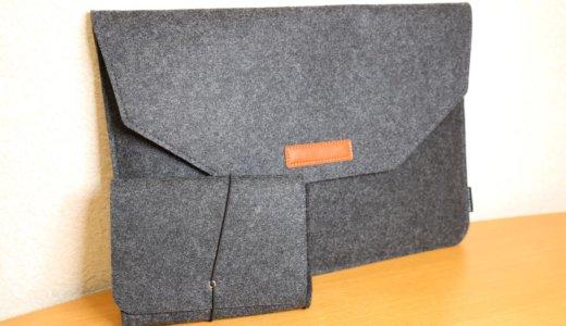 HOMIEE保護ケースレビュー!MacBook Proを傷から守るおすすめPCケース