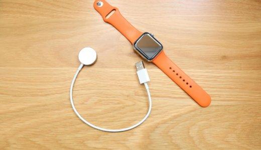 【Apple Watch磁気充電ケーブル(0.3m) レビュー】バッテリー切れの心配なしのおすすめアクセサリー