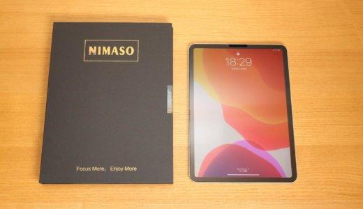 Nimaso iPad Pro ガラスフィルムレビュー!高硬度・高透過率のコスパ最強フィルム