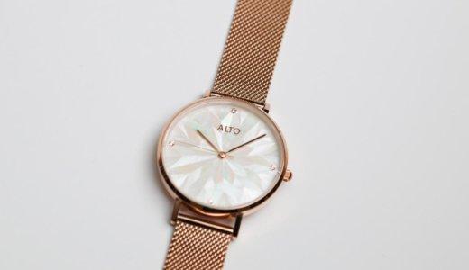 レディース腕時計ALTO pure loveを実際に使ってみた!プレゼントにもおすすめ【口コミ・評判】