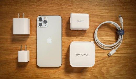 【高速充電対応】絶対に買うべきiPhoneのUSB充電器おすすめ8選