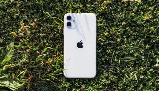 どっちを買うべき?iPhone 12 miniとiPhone SEの違いを比較