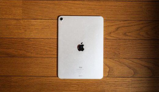 2021年新型iPad Proの最新情報まとめ!発売日とスペックはどうなる?