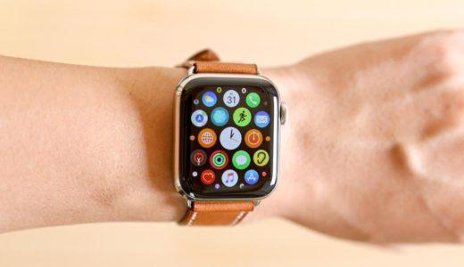 Apple Watchは必要か?ケチな僕が購入をおすすめする理由