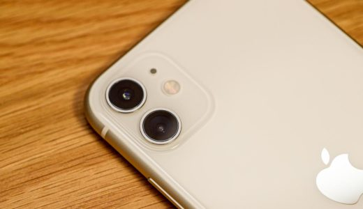 iPhone 12 miniとは?注目モデルの噂・発売日まとめ