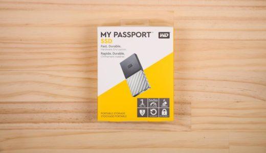 【レビュー】WDポータブルSSD My Passportコンパクトで超高速転送が可能!SanDiskとの違いも比較