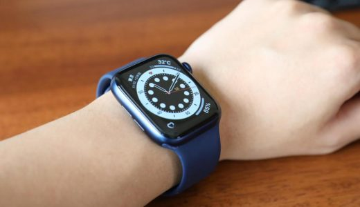 【Apple Watch 6レビュー】新色が素晴らしい!外観・機能・評価まとめ