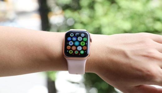 【Apple Watch SE レビュー】これで十分!6よりもおすすめできるコスパ最強スマートウォッチ