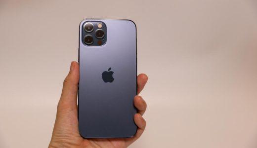 【iPhone 12 Pro レビュー】カメラが更に進化!実際に使った評価と評判・口コミも紹介