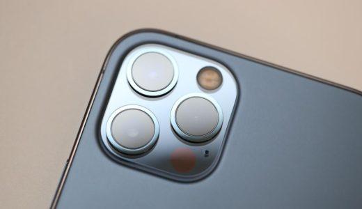 どっちがおすすめか?iPhone 12 Proと12 Pro Maxの違いを比較