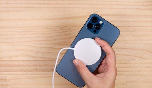 MagSafe充電器レビュー!iPhoneの充電が変わる画期的なアイテムだが贅沢品