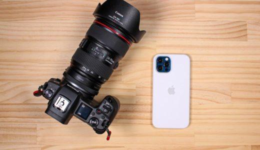 どっちが綺麗に撮れる?iPhone 12 Proとミラーレス一眼カメラを比較してみた