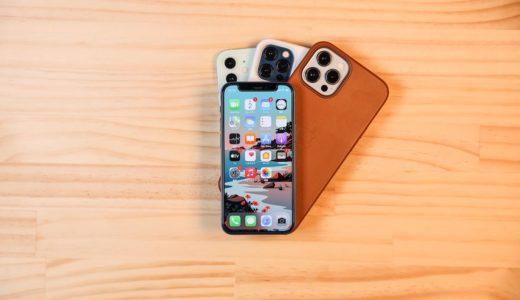 iPhone 12シリーズを全部使った結果12 miniが一番良いと思った6つの理由