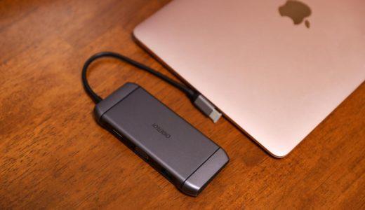 CHOETECH USB-Cハブ 9-in-1 レビュー!これ一つで各種データ転送が完結