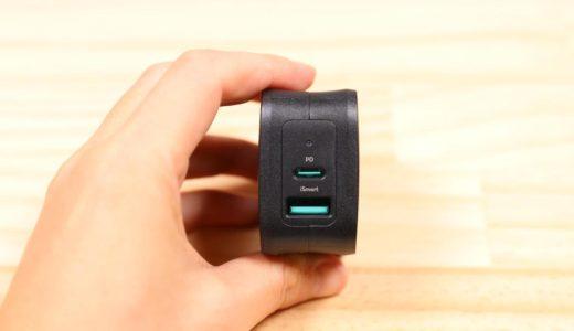 RAVPower RP-PC144レビュー!2台充電できる30W出力の小型充電器