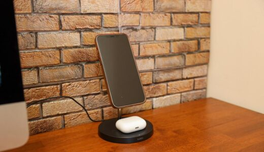 iPhoneを宙に浮かせて充電可能!Belkin 2-in-1 Wireless Charger Stand with MagSafeレビュー