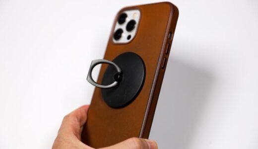 MagSafe対応のenGMOLPHYスマホリングをレビュー!磁力で簡単にiPhoneへの取付可能