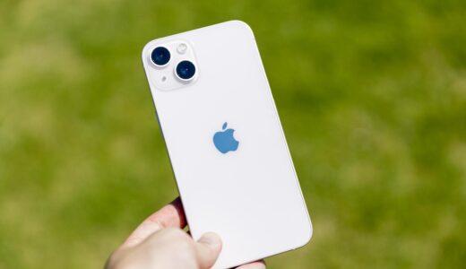 iPhone 13レビュー!評価はどう?カメラが進化した最強スタンダードモデル