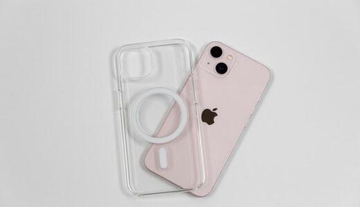 これはおすすめしない!Apple純正のiPhoneクリアケースをレビュー