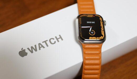 Apple Watch Series 7レビュー!Editionの魅力と新しいサイズを使った評価を紹介
