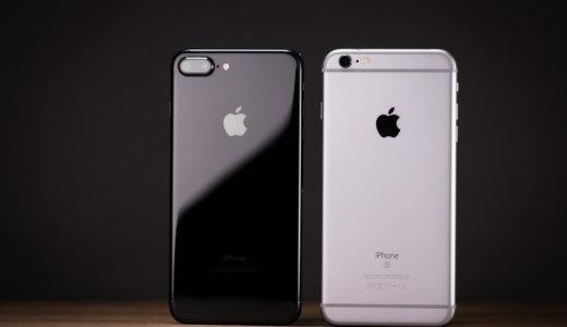 iPhoneの次期モデル iPhone 8に期待することまとめ