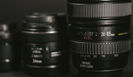 フルサイズカメラ 選ぶべき最初のレンズは?(キヤノンの場合)