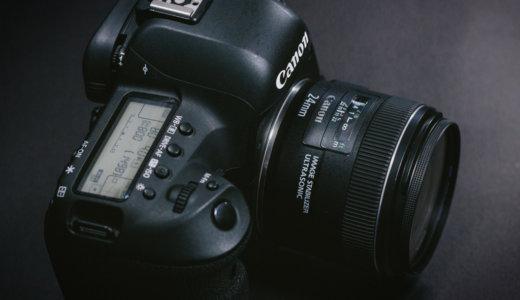 一眼レフカメラ設定解説!3大設定を抑えるだけでカメラがわかる!